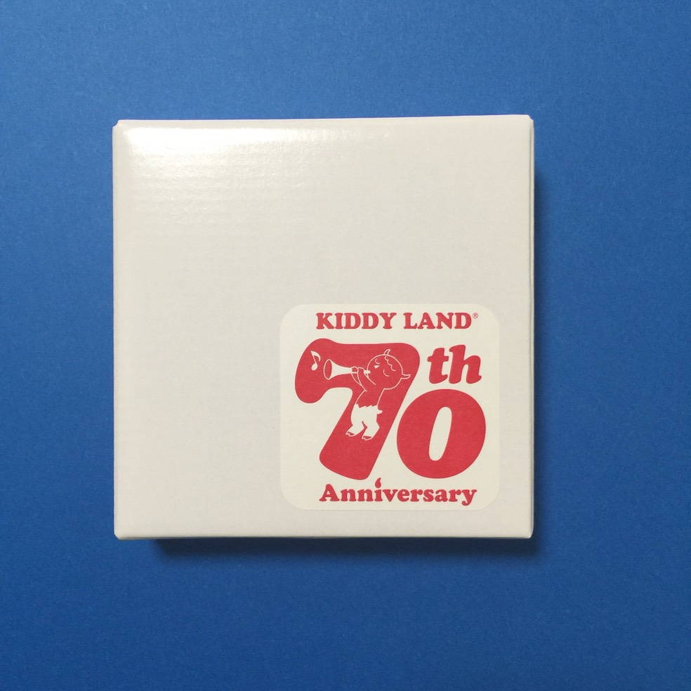 kiddyland70th b